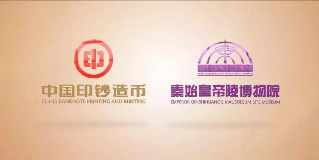 兵马俑纪念券(第1组)发行公告