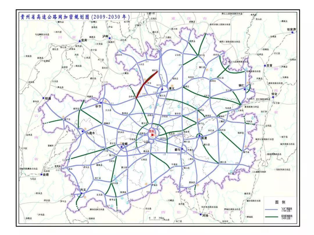 仁怀市最新规划图