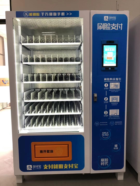 东莞饮料自助贩卖机加盟