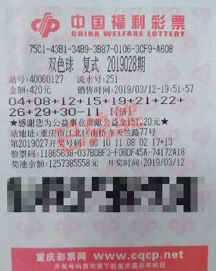 中奖千万条 合买第一条(vrtm-167,ebod-607):6位彩民420元撬动647万元