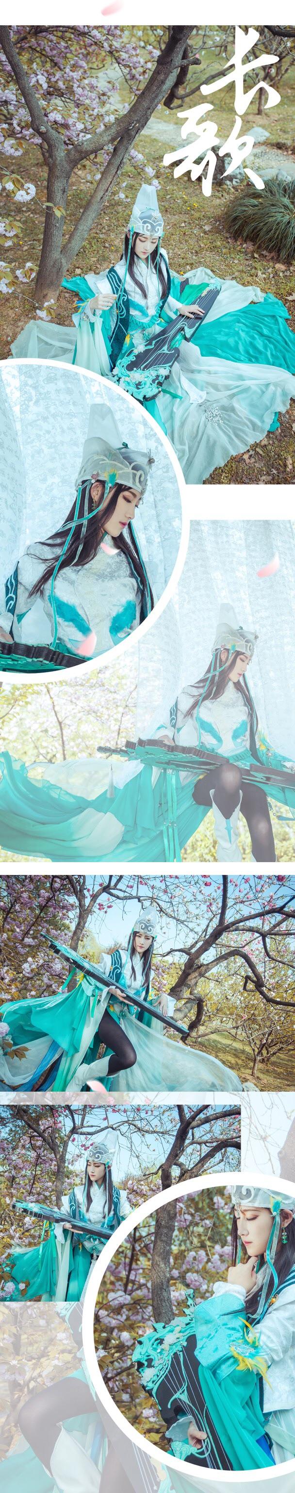 剑网三—燕云琴娘cos,一身青衣,手持古琴,一世风华绝代
