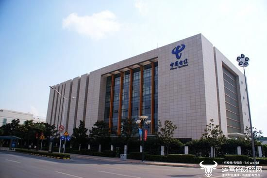 独家:中国电信研究院名称调整  科技创新业务动作频频到底意欲何为?