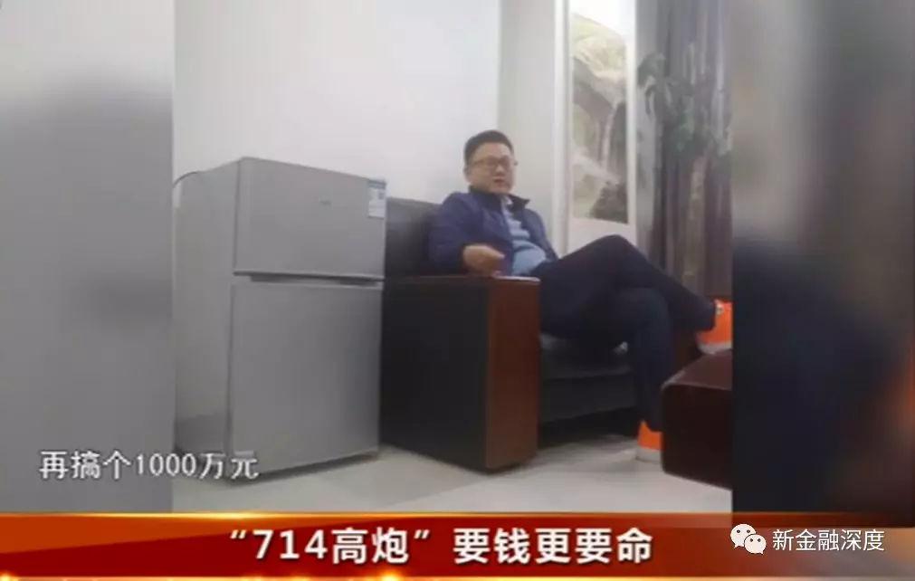 """315曝光超利贷,融360推介""""714""""平台被点名"""