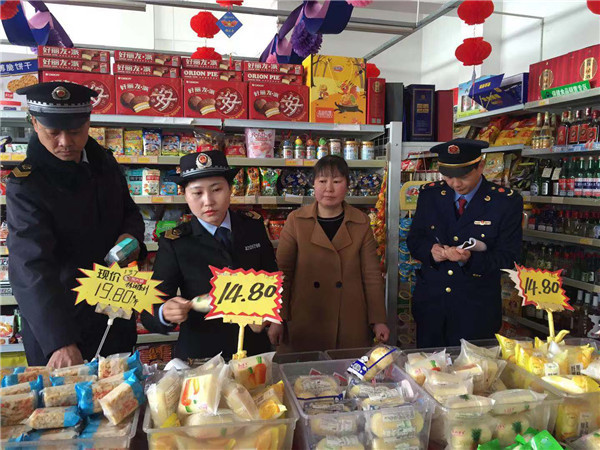 兴山|市场监督管理局开展315国际消费者权益日纪念活动