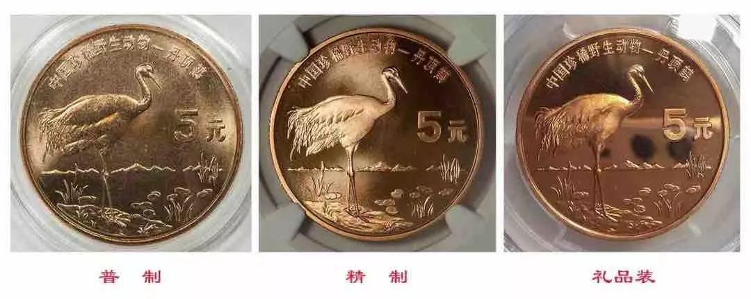 野生动物系列纪念币居然有普制币、精制币、样币、精制样币等多种