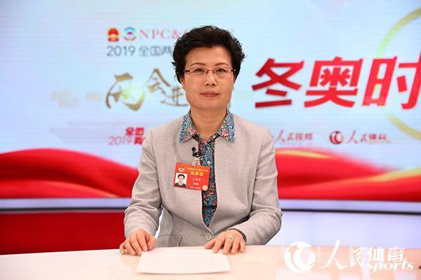 王艳霞:明年2月将进行北京冬奥会首场测试赛