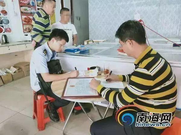 石家庄小吃学校