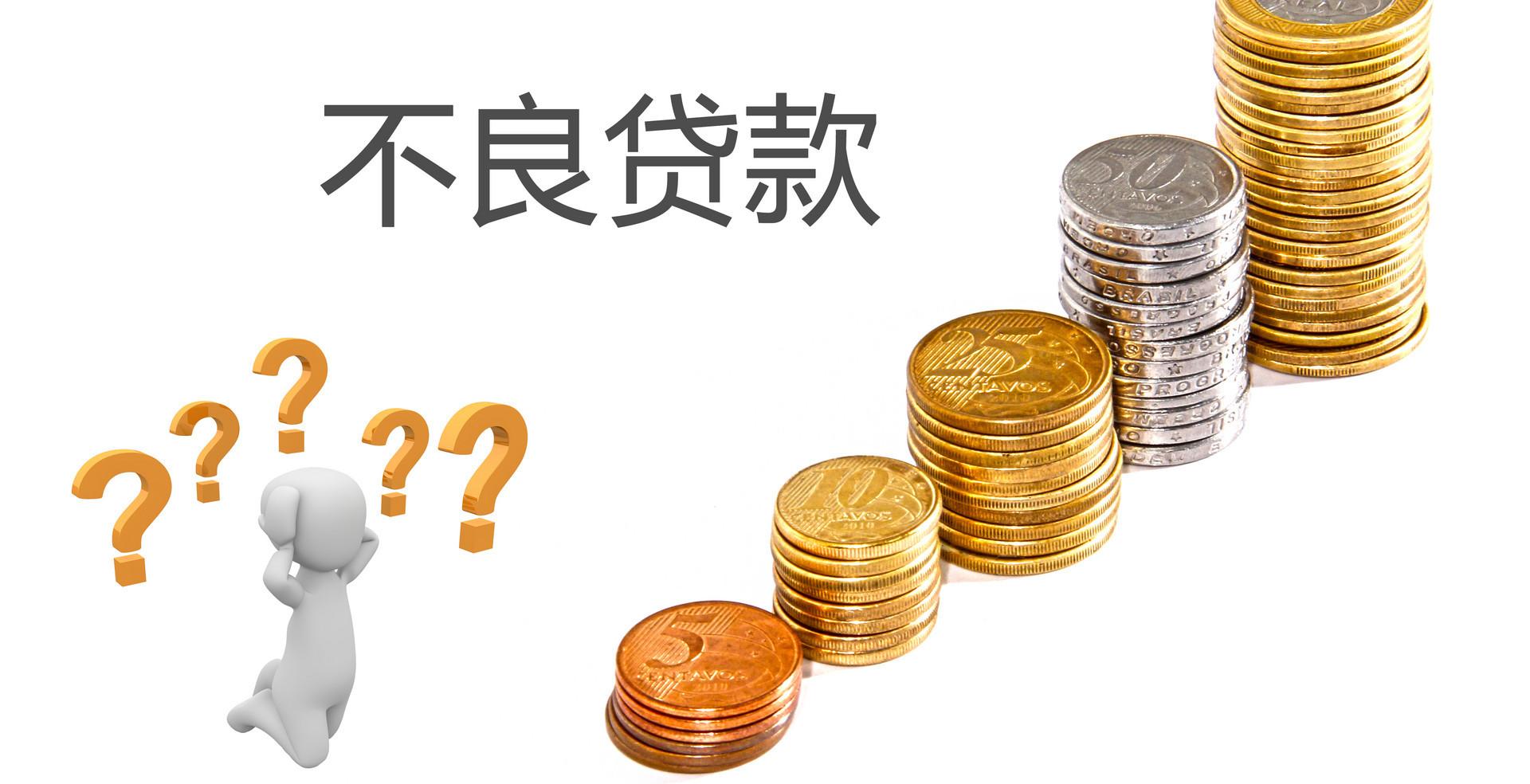 长沙私人短期放款,终于了解哪一个借款个人信用差也可以贷!