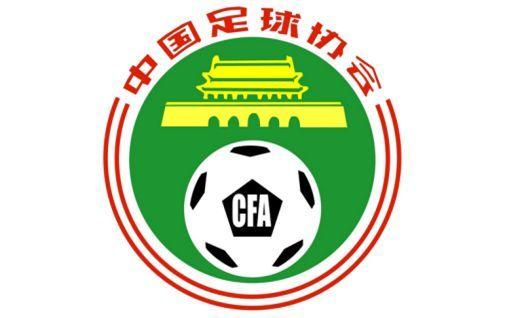中国足协:确保球员身份真实 净化职业联赛环境_竞赛 体育新闻 第1张