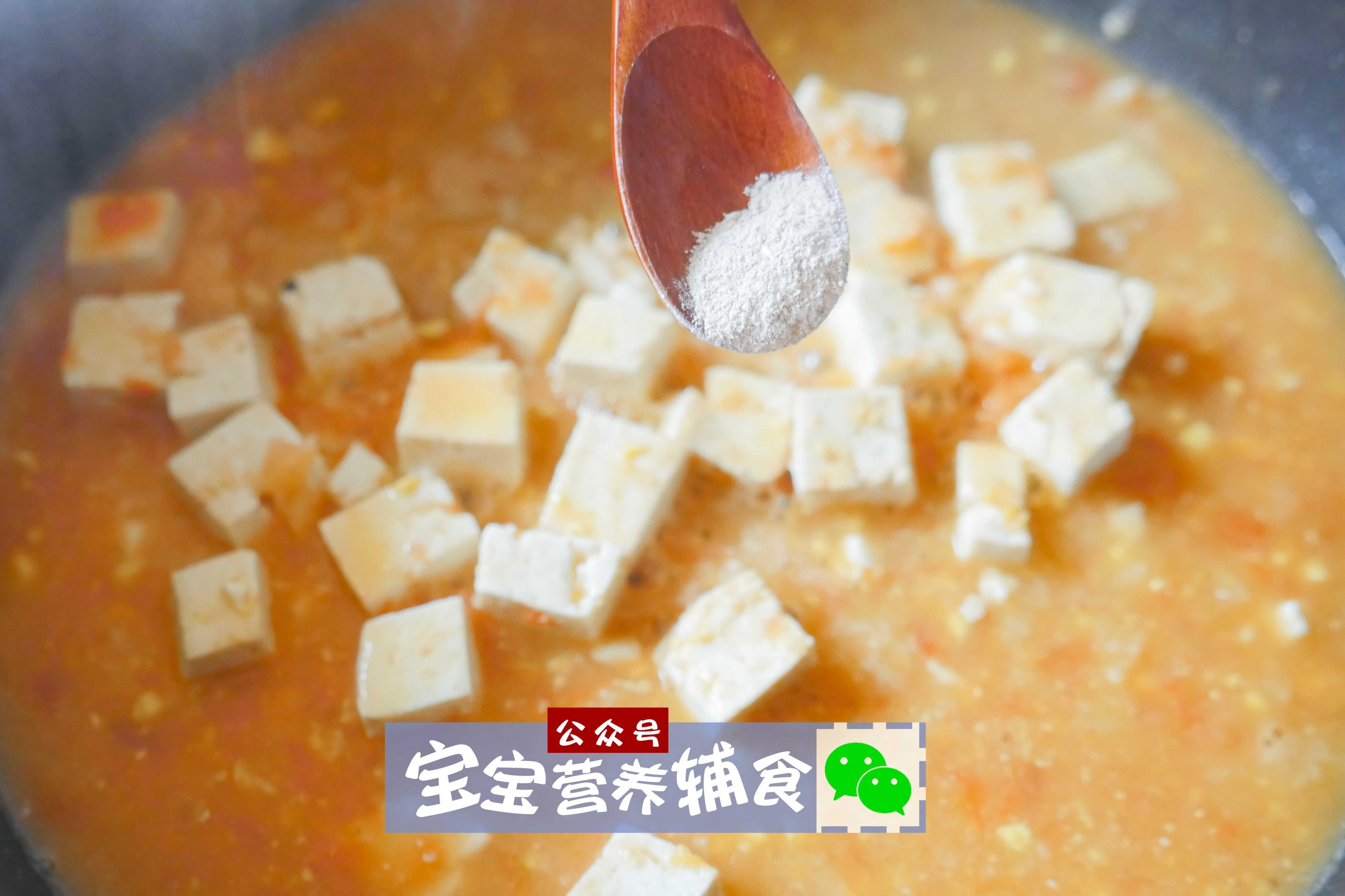 火锅豆腐摆盘造型图片