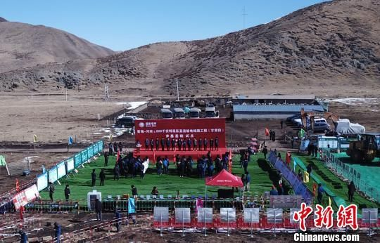 青海至河南±800千伏特高压直流工程甘肃段开建