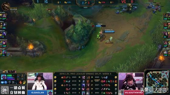 LOL-LPL:Ning王猪妹完美节奏iG 2:0打败VG
