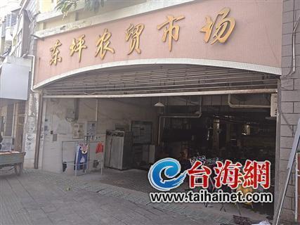 http://www.lightbutler.cn/shehui/171649.html