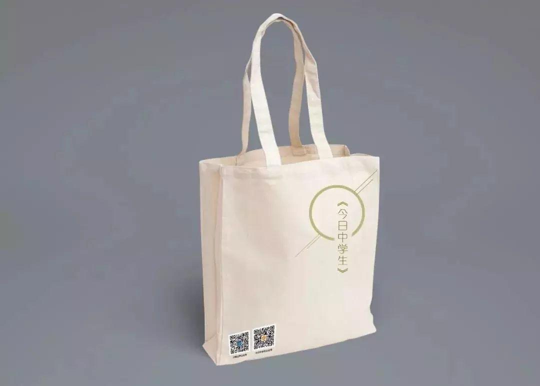 包装 包装设计 购物纸袋 纸袋 1080_772图片