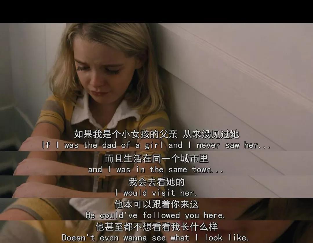 深圳夏令营:多少亲子关系,毁在不会好好说话上