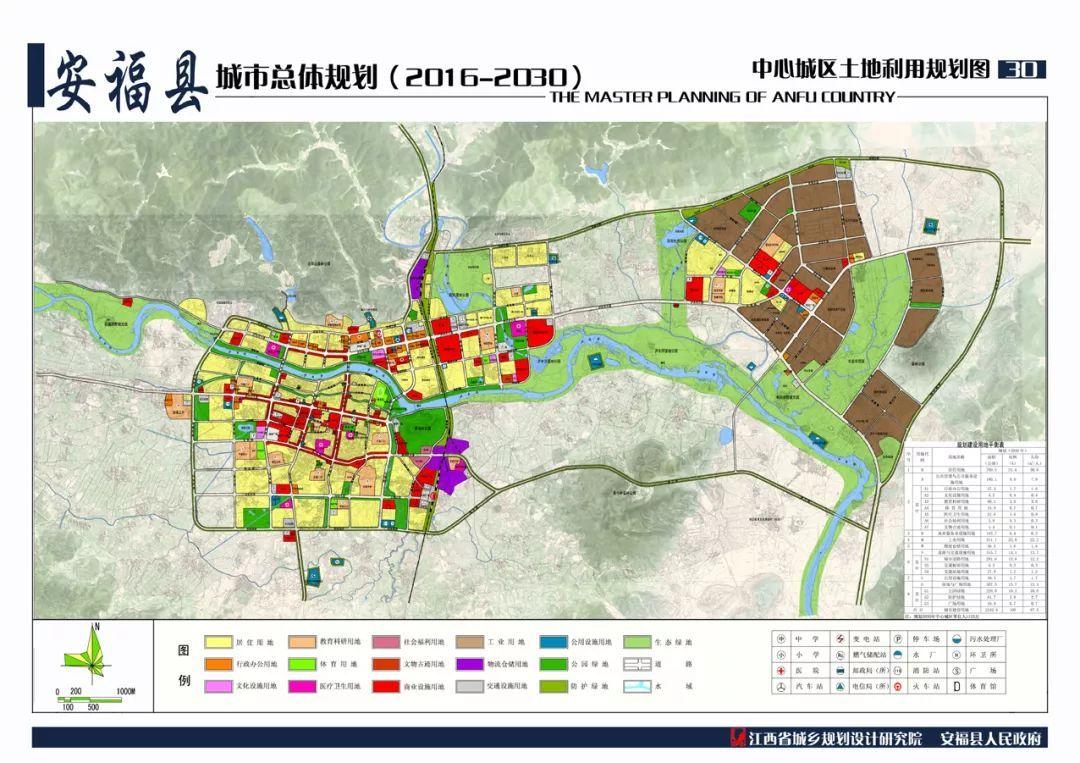 安福县未来城市规划图