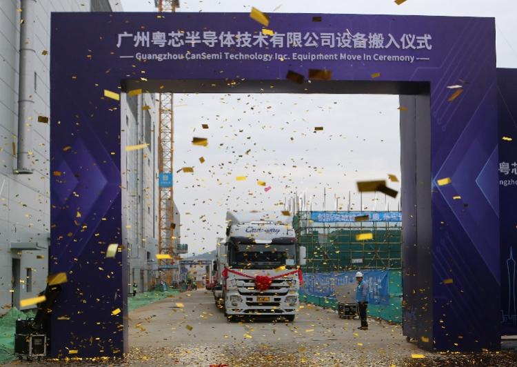 广州制造12英寸芯片预计9月量产,可满足5G、人工智能需求