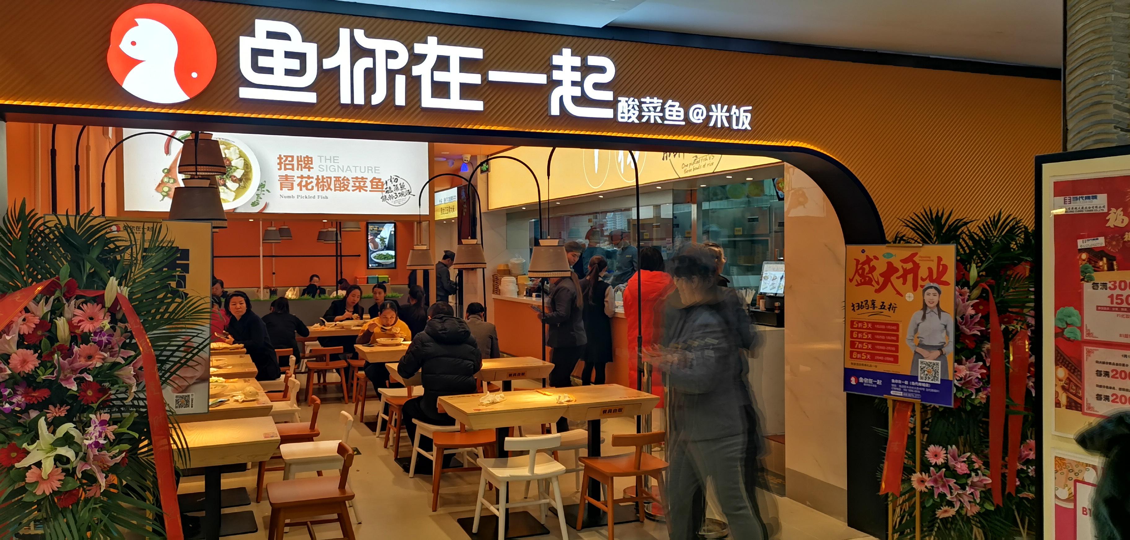 2019年快餐店排行榜_榜单丨5月,北京百姓最喜爱十大餐厅排行榜揭晓