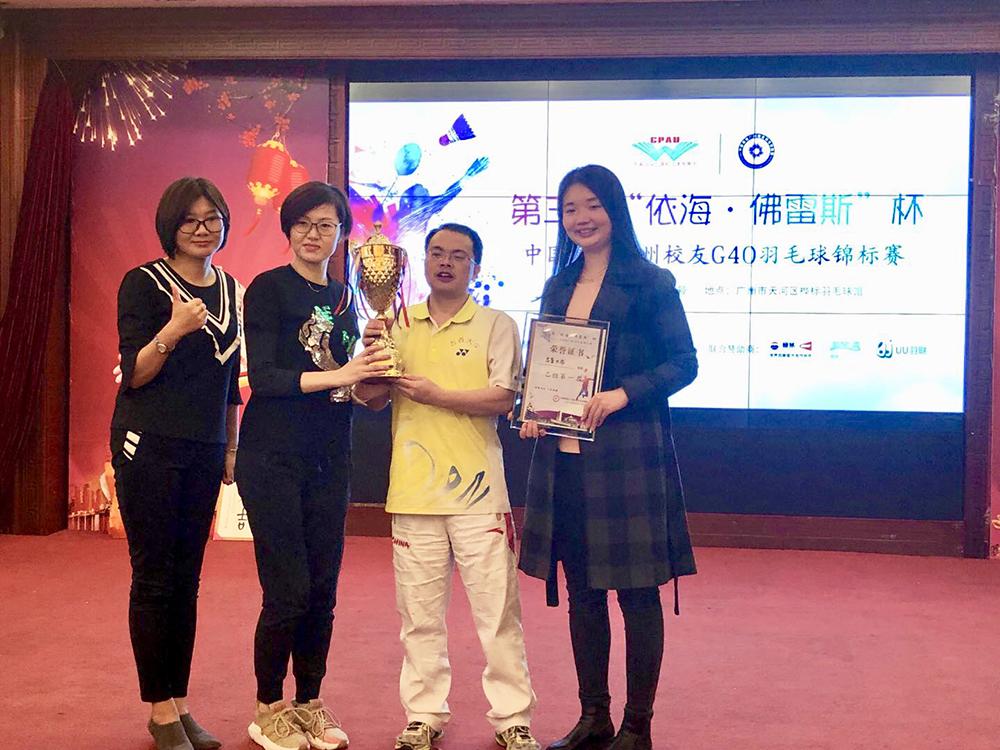 赖茅成为中国高校G40羽毛球锦标赛晚宴指定用酒