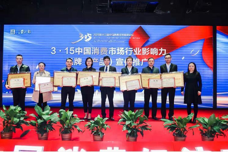 第十三届中国消