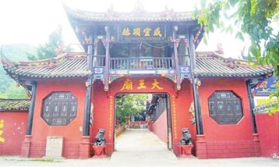 http://www.lightbutler.cn/shehui/171676.html