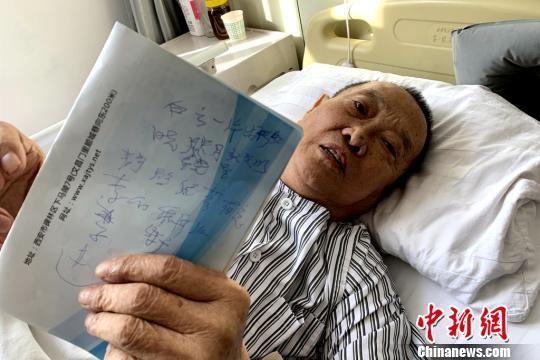 """西安老人""""手里攥着护士名字""""走红 再次住院写诗感恩"""