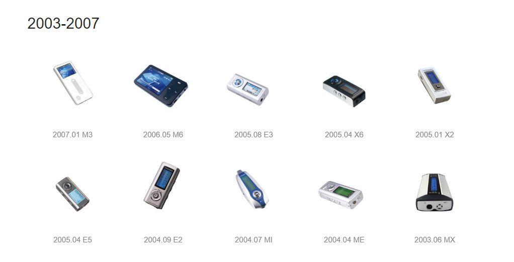 它是魅族 MP3 時代的絕唱,外觀設計媲美蘋果 iPod