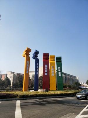党建栏 中国特有的绚丽标志你见过几种