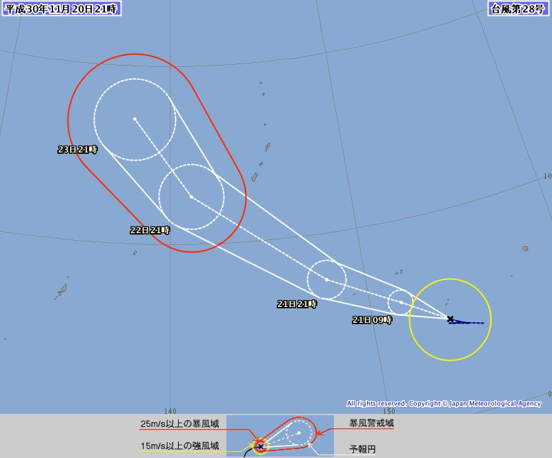 28号台风发布了!29号台风也即将来了,未来可能影响华南