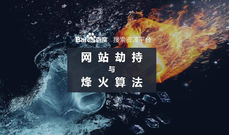 seo推广淘宝关键词优化怎么做seo搜索引擎介绍seowhy-第1张图片-爱站屋博客