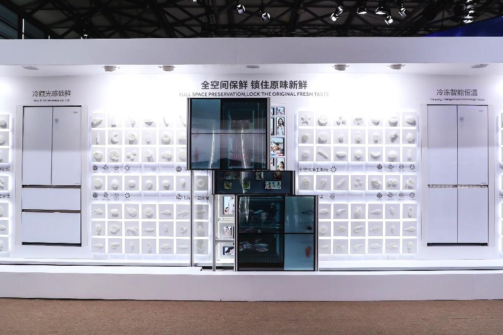 AWE海尔冰箱获艾普兰金奖:行业唯一-焦点中国网