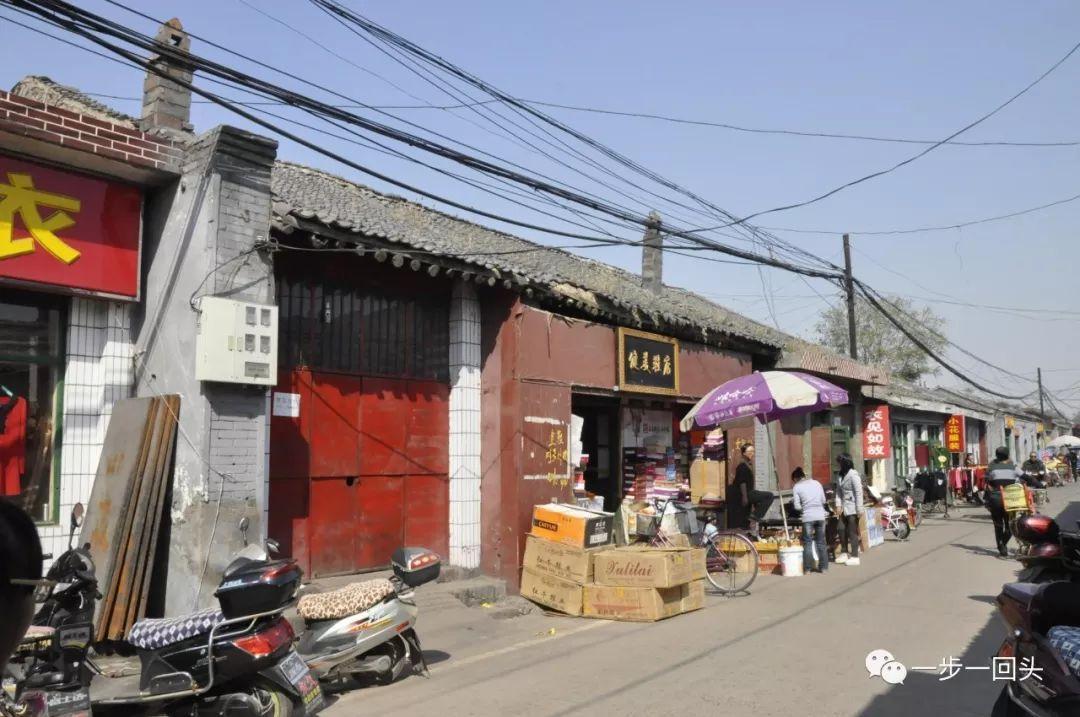 吕梁市孝义市临黄塔,中阳楼初中广州小学图片