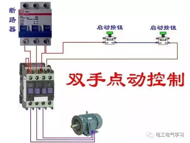 高频淬火机电路原理图-上百张电工常用电路图