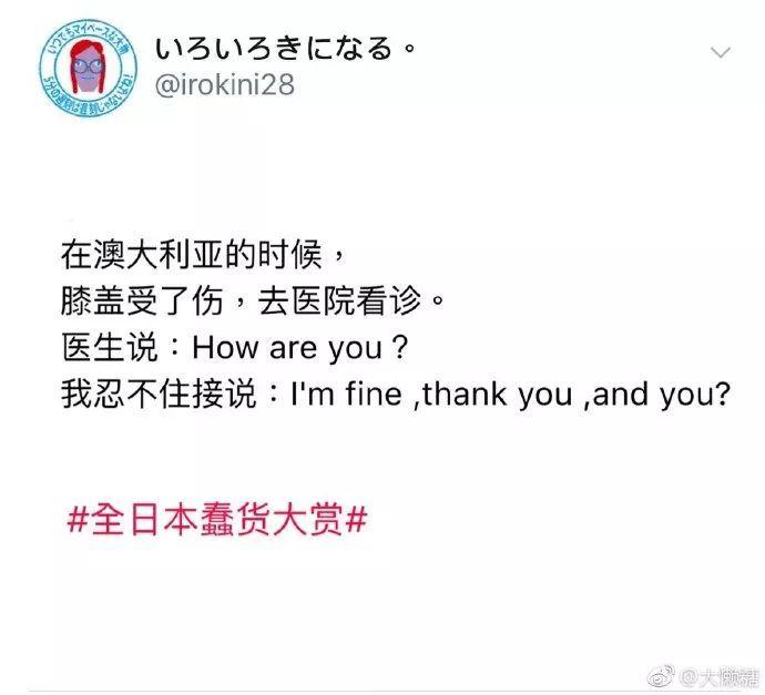 #全日本蠢货年夜赏#  网友们为了被选也是拼了