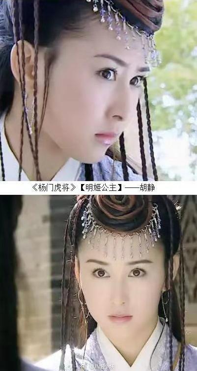 金陵公主 谢韵仪_最美古装公主 刘丹最有公主气质 陈红的造型基本雷同_谢韵仪