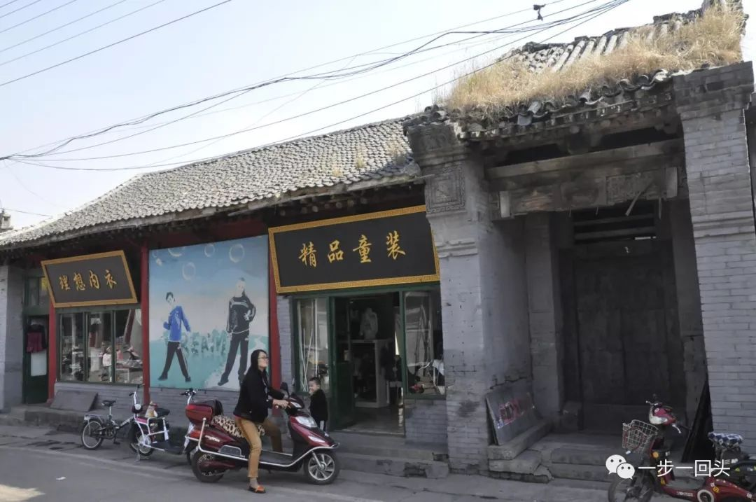 中阳市孝义市临黄塔,吕梁楼搞笑视频帅哥初中生美女图片