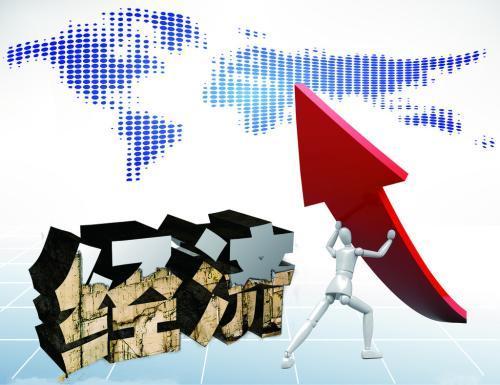 2019陕西经济增长率_IMF下调全球经济增长率预期 视贸易摩擦为威胁 -IMF称中国经济增速存...