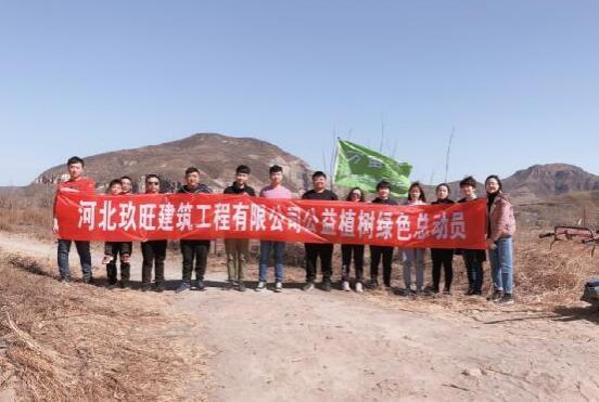 万亩林公益第七次走进井陉县冶里村义务植树