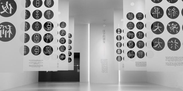 知识 国家规定的汉字笔画笔顺规则