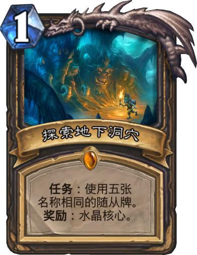 浅谈炉石传说猛犸年三个版本的代表性卡组,每个卡组都被削弱过