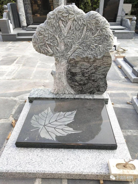 墓碑上的花草雕刻图片