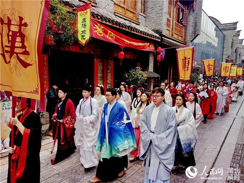 """湖北省武汉园博园举行了""""汉口里花朝节"""""""