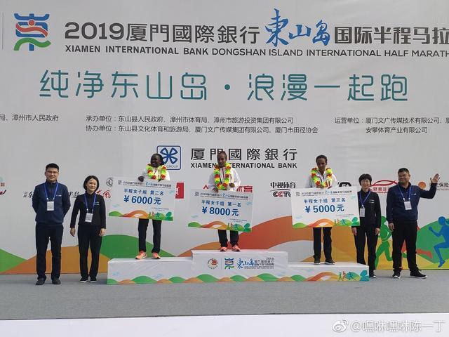 2019东山岛国际半程马拉松今日鸣枪  何雯娜、叶帅领跑_赛事 体育新闻 第9张