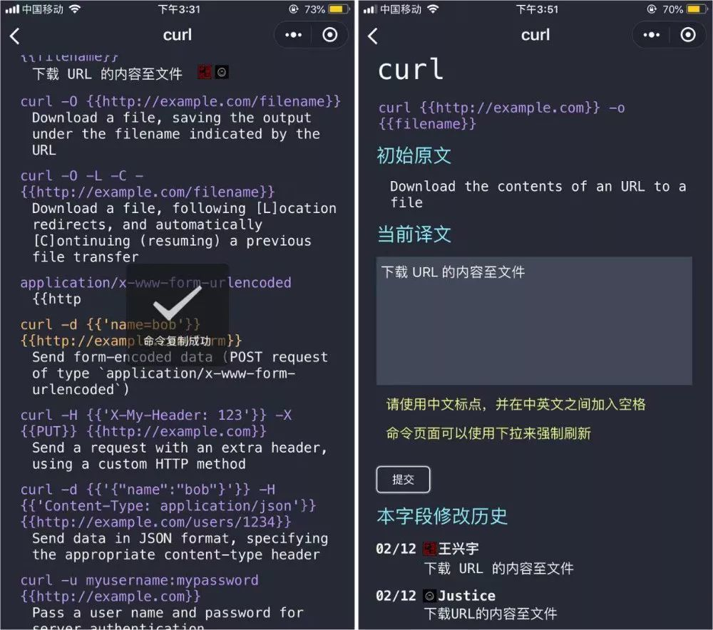 微信为啥不出linux版