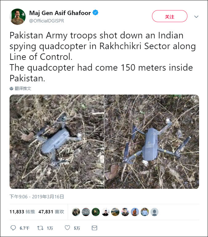 巴基斯坦称击落印度无人侦察机