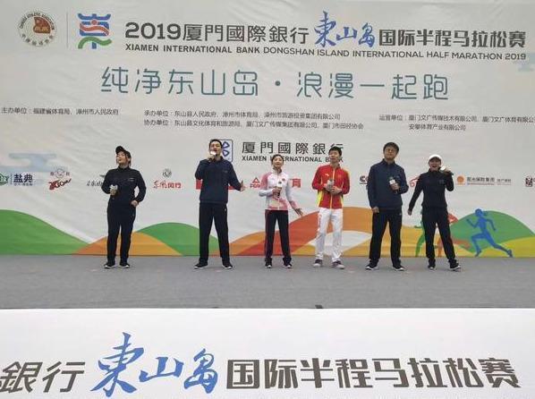 2019东山岛国际半程马拉松今日鸣枪  何雯娜、叶帅领跑_赛事 体育新闻 第2张