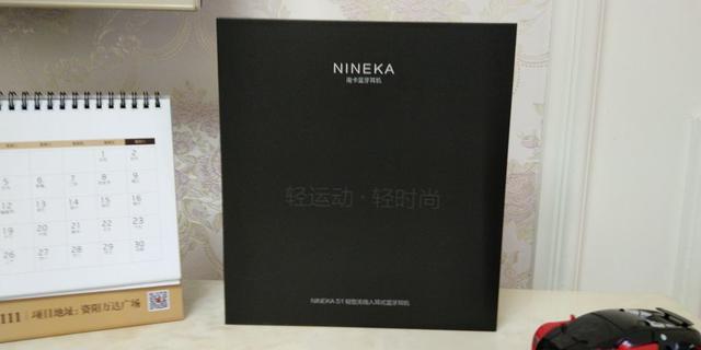 [转载]NINEKA南卡S1蓝牙耳机:让运动也时尚起来,享受音乐时光