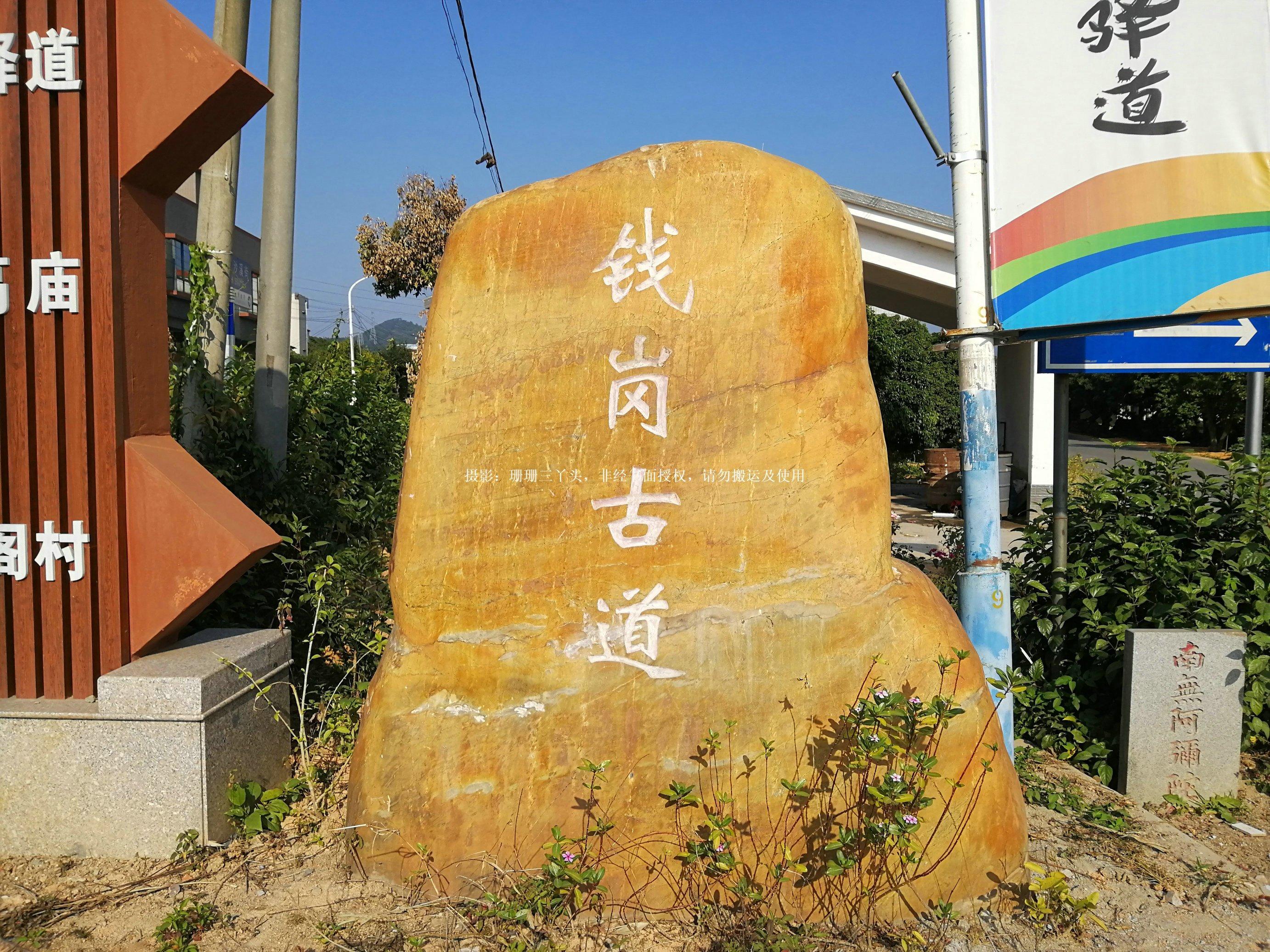 灵山陆屋陆东村凌氏人口_人口普查