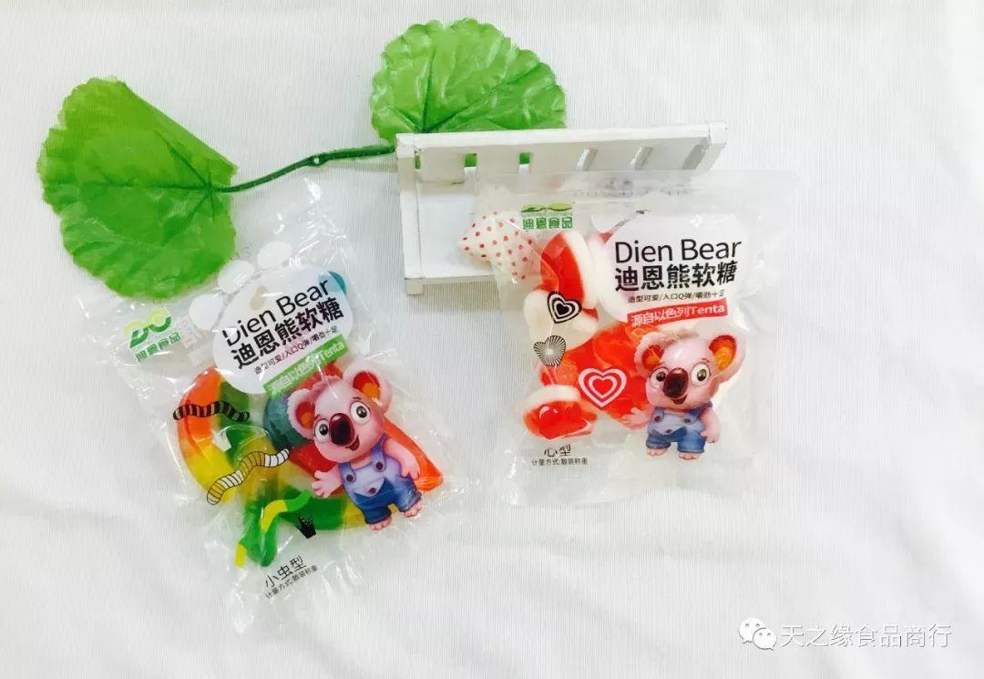 【进口果汁软糖】进口果汁软糖价格_进口果汁软糖批发/采购