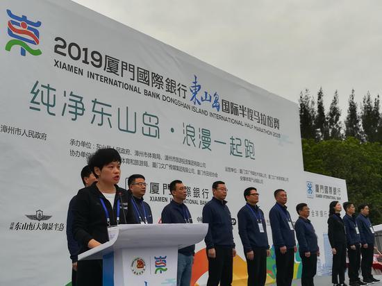 2019东山岛国际半程马拉松今日鸣枪  何雯娜、叶帅领跑_赛事 体育新闻 第1张